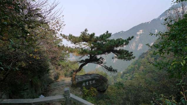 Taoist hermitage. 'Hermits' film scene.